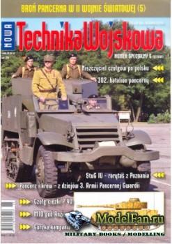Nowa Technika Wojskowa (Numer Specjalny 6) 3/2009