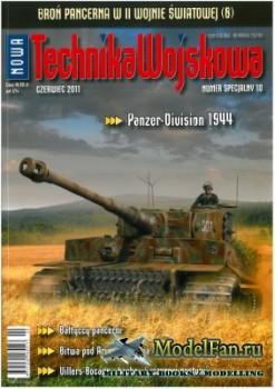 Nowa Technika Wojskowa (Numer Specjalny 10) 1/2011