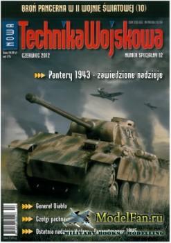 Nowa Technika Wojskowa (Numer Specjalny 12) 1/2012