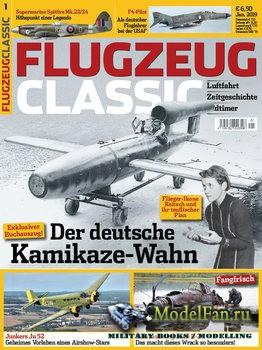 Flugzeug Classic №1 2019
