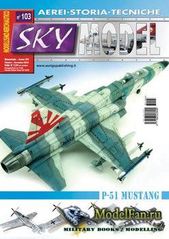 Sky Model №103 2018