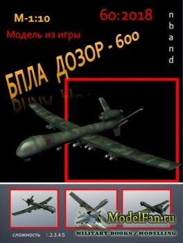 nbant - БПЛА Дозор-600