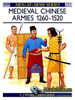 Osprey - Men at Arms 251 - Medieval Chinese Armies 1260-1520