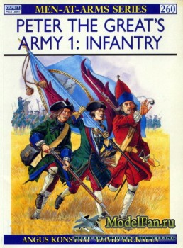 Osprey - Men at Arms 260 - Peter the Great's Army (1): Infantry