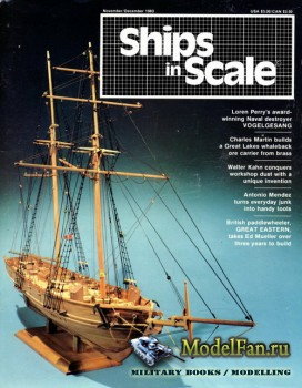 Ships in Scale Vol.1 No.2 (November/December 1983)