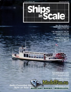 Ships in Scale Vol.1 No.3 (January/February 1984)