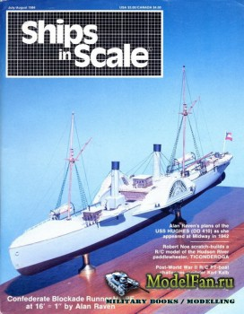 Ships in Scale Vol.1 No.6 (July/August 1984)