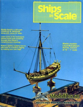 Ships in Scale Vol.2 No.11 (May/June 1985)