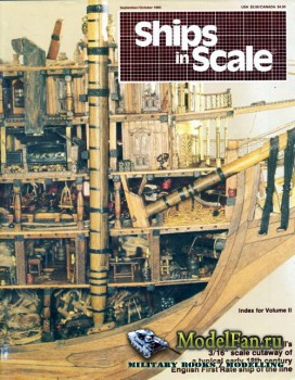 Ships in Scale Vol.3 No.13 (September/October 1985)