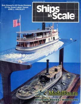 Ships in Scale Vol.3 No.14 (November/December 1985)