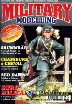 Military Modelling Vol.24 No.12 (December 1994)