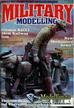 Military Modelling Vol.25 No.7 (July 1995)