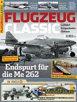 Flugzeug Classic №2 2019