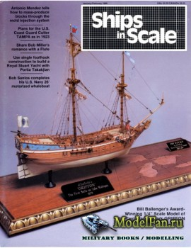 Ships in Scale Vol.3 No.15 (January/February 1986)
