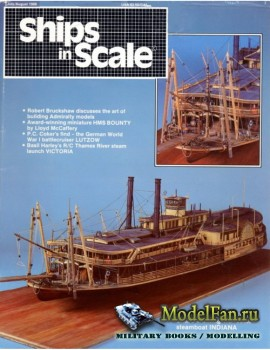 Ships in Scale Vol.3 No.18 (July/August 1986)