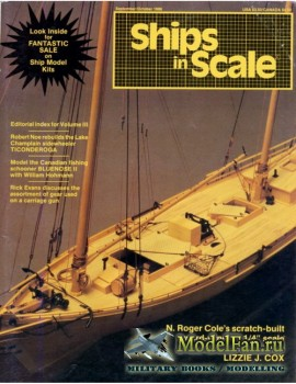Ships in Scale Vol.4 No.19 (September/October 1986)