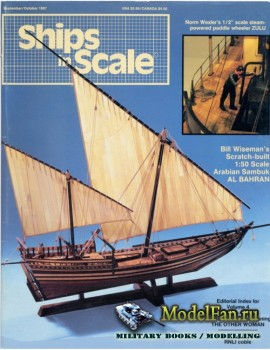 Ships in Scale Vol.5 No.25 (September/October 1987)