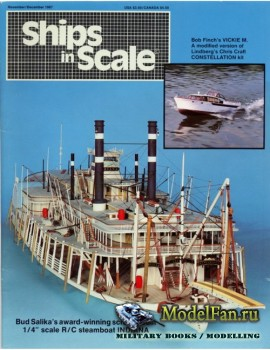 Ships in Scale Vol.5 No.26 (November/December 1987)