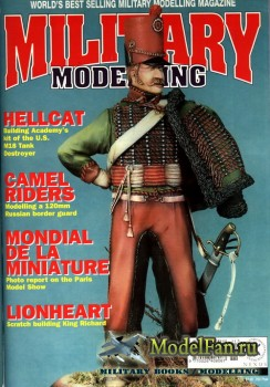 Military Modelling Vol.27 No.11 (August 1997)