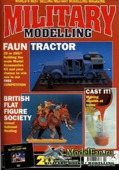 Military Modelling Vol.27 No.14 (October 1997)