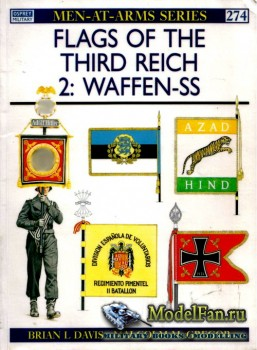 Osprey - Men at Arms 274 - Flags of the Third Reich (2): Waffen-SS