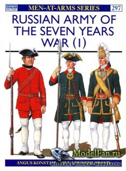 Osprey - Men at Arms 297 - Russian Army of the Seven Years War (1)