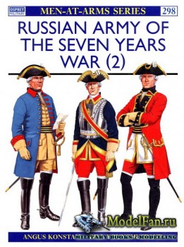 Osprey - Men at Arms 298 - Russian Army of the Seven Years War (2)