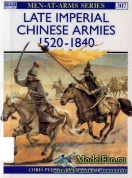 Osprey - Men at Arms 307 - Late Imperial Chinese Armies 1520-1840