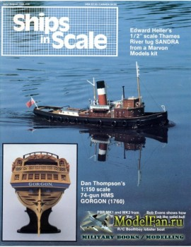 Ships in Scale Vol.5 No.30 (July/August 1988)