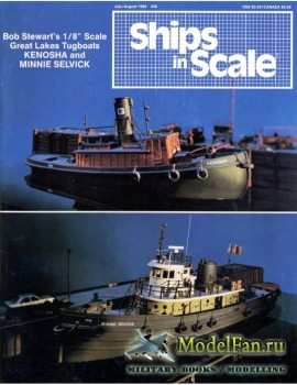 Ships in Scale Vol.6 No.36 (July/August 1989)
