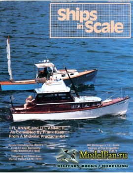 Ships in Scale Vol.7 No.37 (September/October 1989)