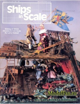 Ships in Scale Vol.7 No.38 (November/December 1989)