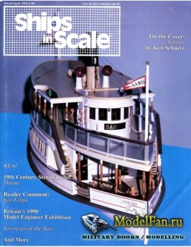 Ships in Scale Vol.8 No.40 (March/April 1990)