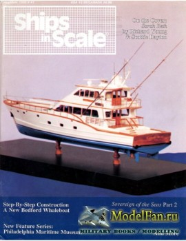 Ships in Scale Vol.8 No.41 (May/June 1990)