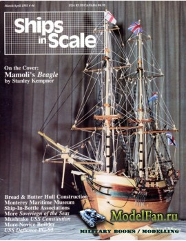 Ships in Scale Vol.8 No.46 (March/April 1991)