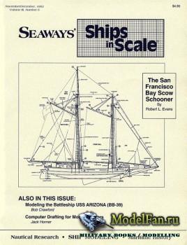 Seaway Vol.3 No.6 (November/December 1992)