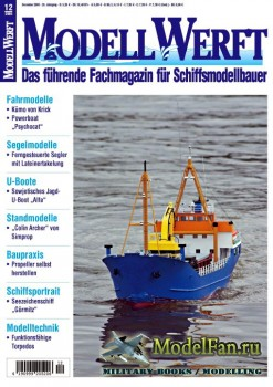 ModellWerft 12/2005