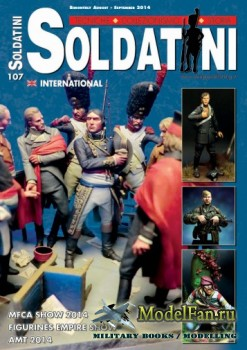 Soldatini International №107 (August-September 2014)