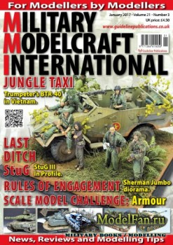 Military Modelcraft International (January 2017) Vol.21 №3