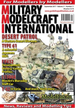 Military Modelcraft International (September 2017) Vol.21 №11