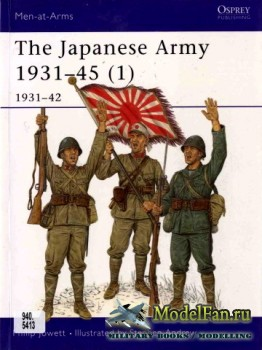 Osprey - Men at Arms 362 - The Japanese Army 1931-1945 (1): 1931-1942