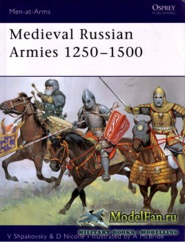 Osprey - Men at Arms 367 - Medieval Russian Armies 1250-1500