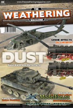 The Weathering Magazine Issue 2 - Пыль (Русская версия)