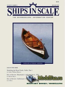 Seaway Vol.7 No.3 (May/June 1996)
