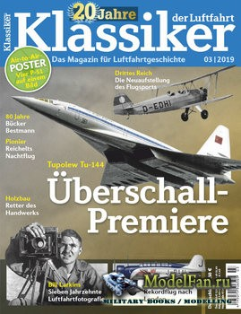 Klassiker der Luftfahrt №3 2019