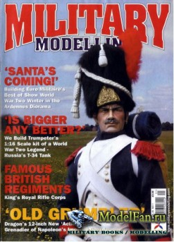 Military Modelling Vol.35 No.1 (January 2005)