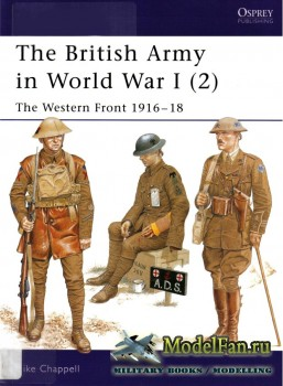 Osprey - Men at Arms 402 - The British Army in World War I (2): The Western ...