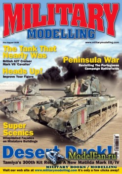 Military Modelling Vol.39 No.10 (August 2009)