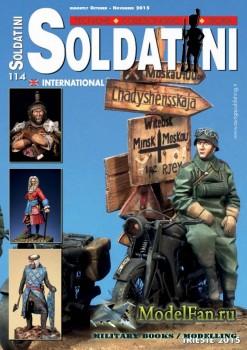 Soldatini International №114 (October-November 2015)