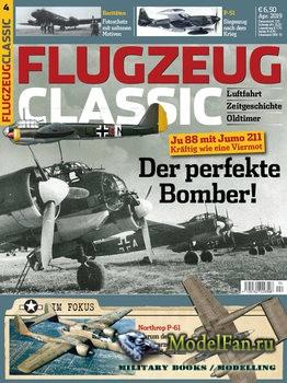 Flugzeug Classic №4 2019